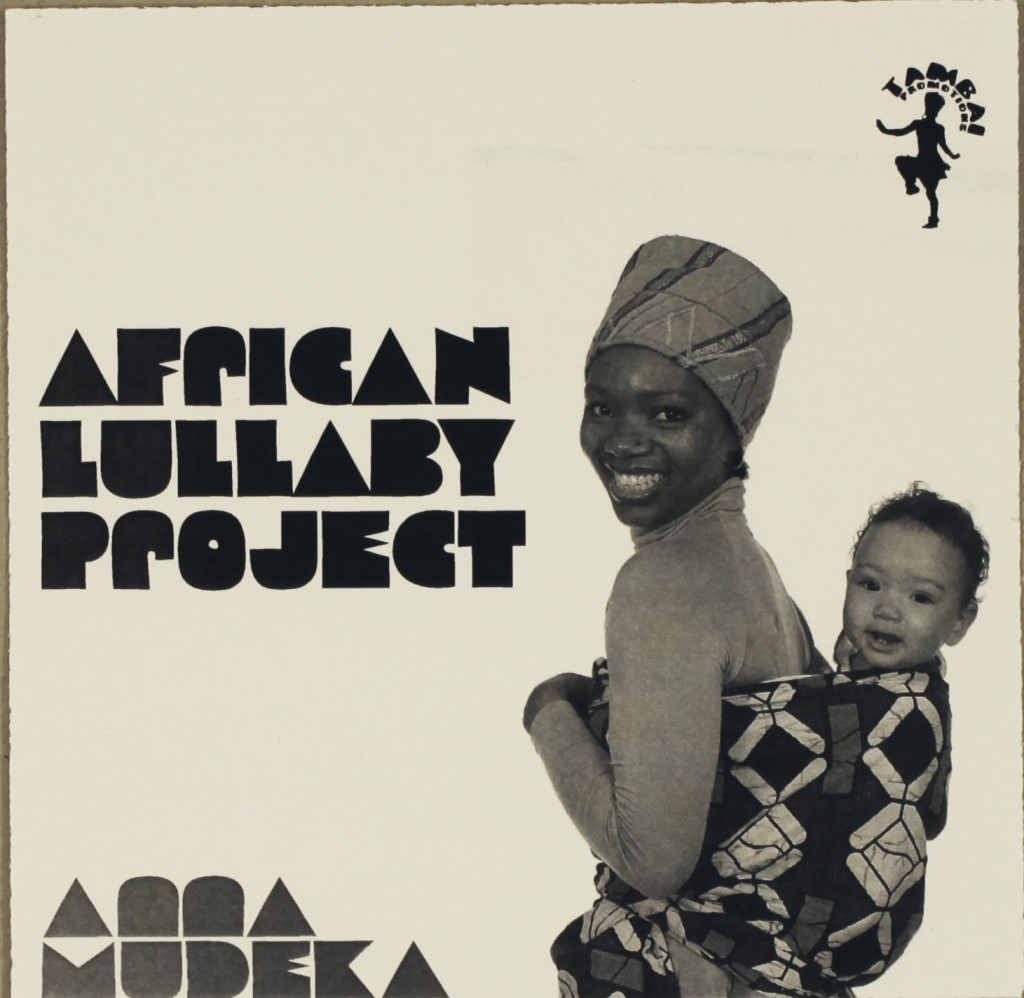 African Lullaby Project